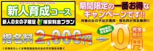 1462843382czYL_05_■秋コス⑪西川口■ぽっちゃり⑫鶯谷⑬五反田⑭新橋■くちゅくちゅ⑮■白い巨乳⑯