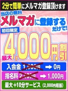 ぽちゃ230