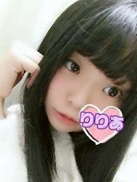 りりあ (2)